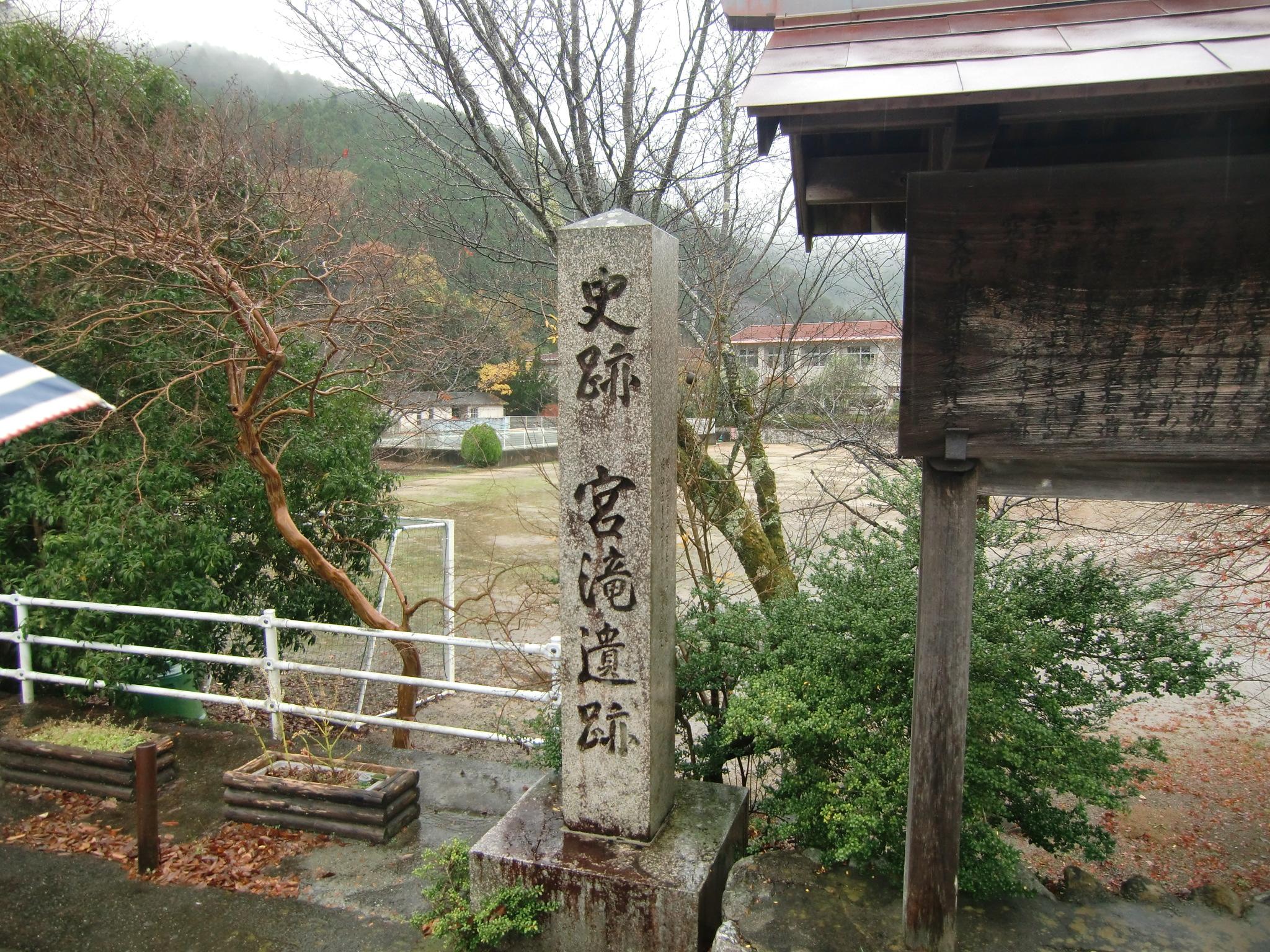 第60回山歩きの会「吉野宮滝 万葉の旅」
