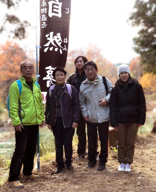 第1回自然薯収穫祭 29.12.9