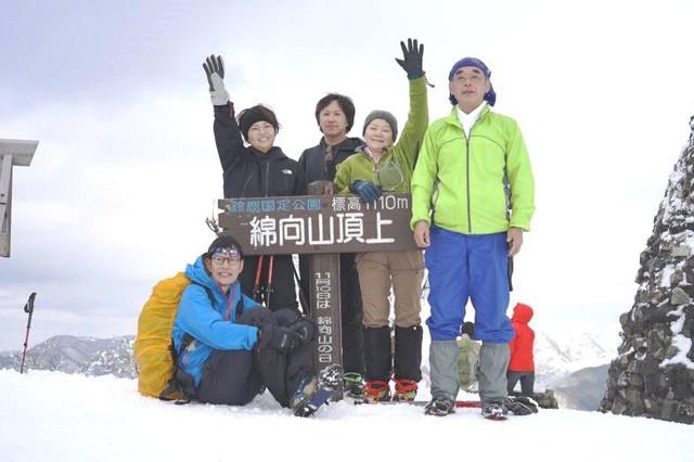 第56回山歩きの会「綿向山」 山歩き通信VOL-34 2019.2.11