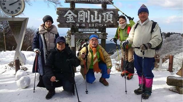 第51回山歩き「金剛山」h30.2.11  山歩き通信Vol-27