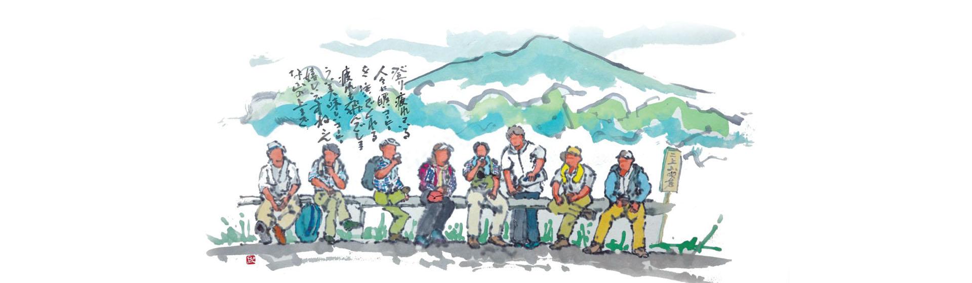 NPO法人シニアメッセージ21